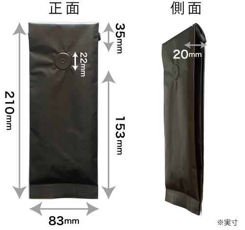 ブラックラベルサイズ